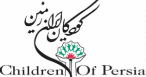 Children of Persia