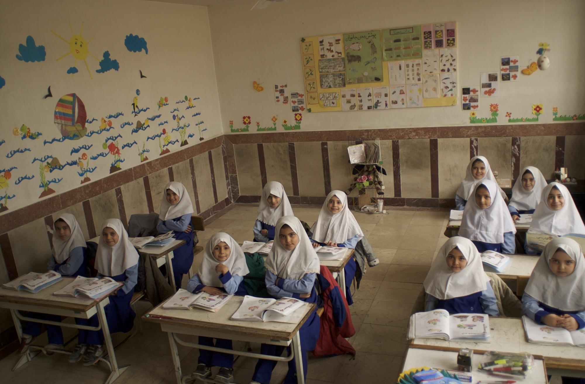 Gol Tappeh School