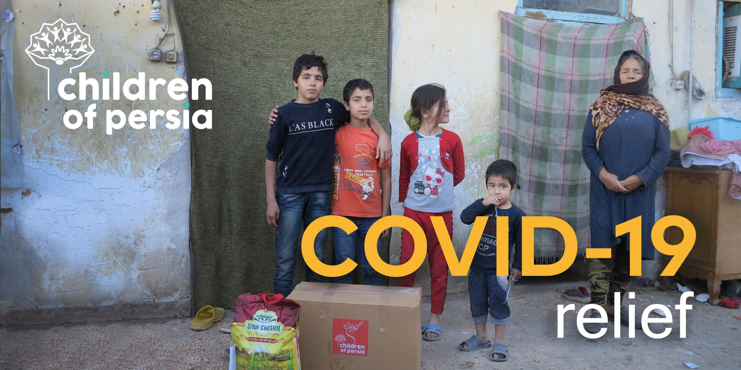 COVID-19 Relief: Food Delivery Fund